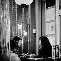 Nikon Select   2011-01-22  18-07-16 (MichelleSimonJadaJana) Tags: street blackandwhite bw white black japanese tokyo chinatown documentary neighborhood snaps   yokohama nikkor