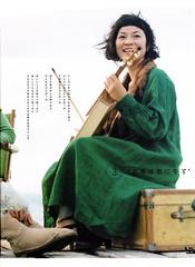 Hanako No.987 ナニカ 05
