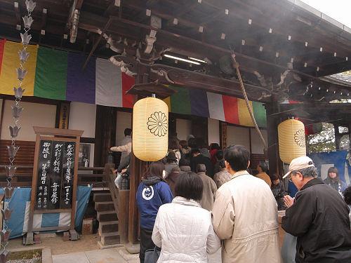 大安寺光仁会(笹酒祭り)-06