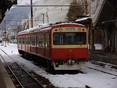 P1232542