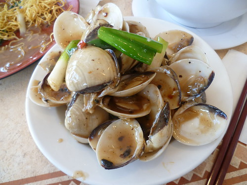 Stir Fried Clams $14sth [Wong's Lucky Bar, Box Hill]