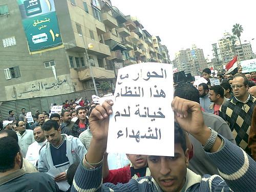 مظاهرات المحلة - 4 فبراير 2011