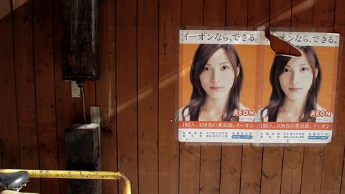 加藤あい 画像12