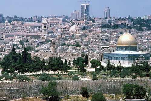 1979 - Israel - Jerusalem
