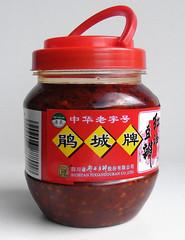 plastic jar Pixian Douban Jiang