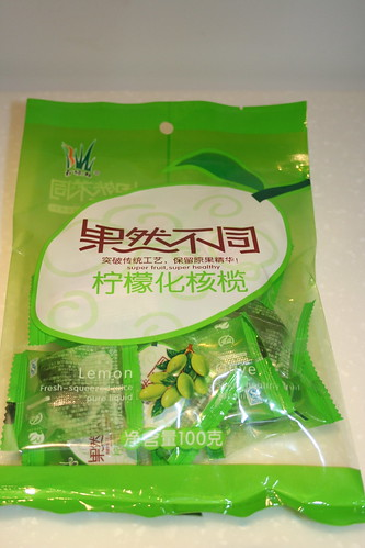 2011-02-18 - Lemon olive - 01 - Packet