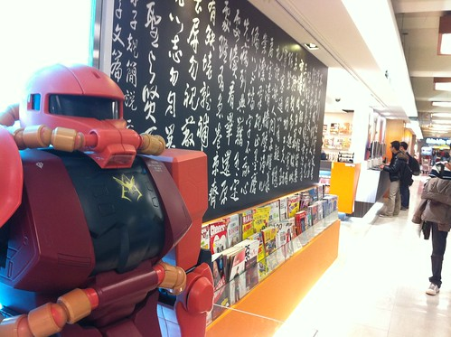 Gundam in Taipei airport