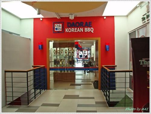 Daorae BBQ Restaurant @ Ipoh