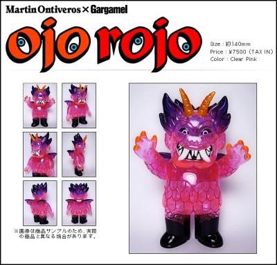 ojorojo2011x 400x382