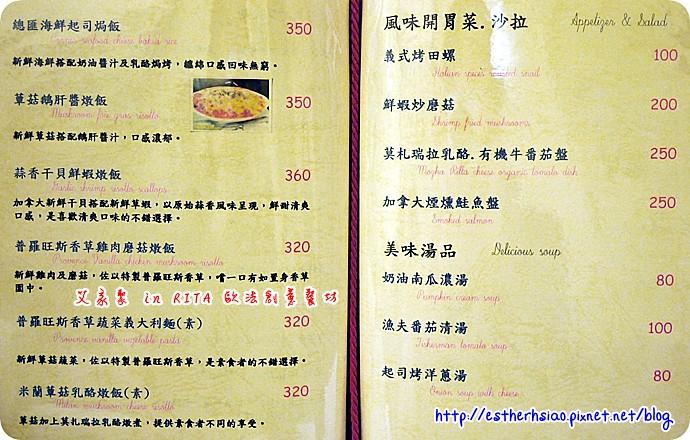 13 菜單