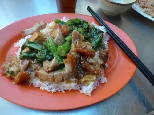 Crispy pork and tofu at Ball Kee