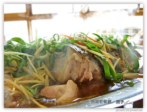 日月潭 明湖老餐廳 06