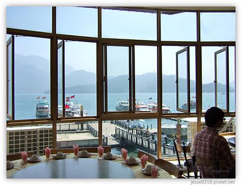 日月潭 明湖老餐廳 02
