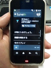 IS03, TuneIn Radio