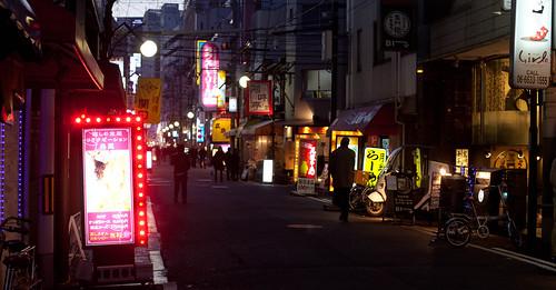 Backstreet, Namba