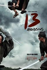 13 Assassins - SXSW Poster #2