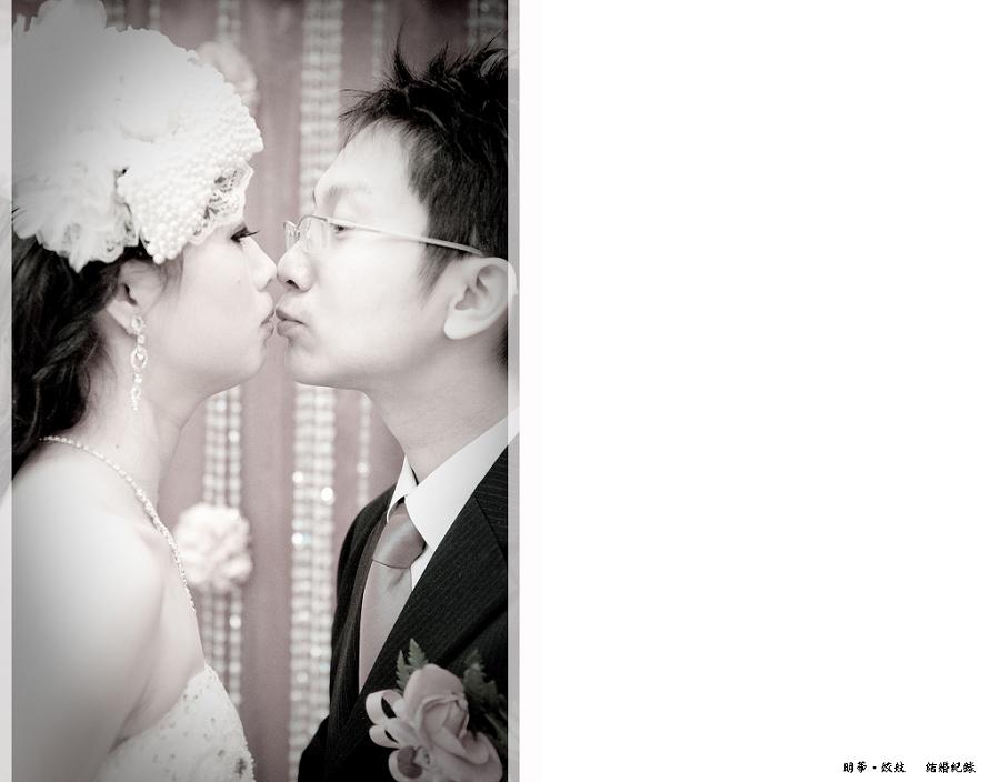明華&姣妏_138