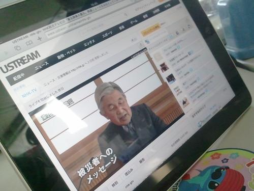 天皇陛下 被災者へのメッセージ 2011-03-16 16.33.29