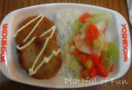 Yoshinoya Shrimp Katsu