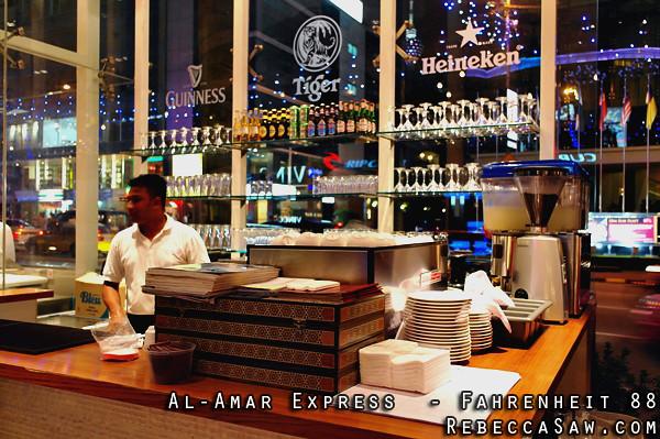 al - amar express-23 copy