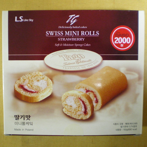 Swiss Mini Rolls