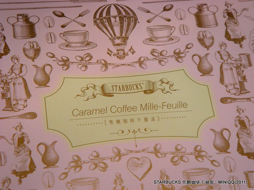 20110123 STARBUCKS 焦糖咖啡千層派_04