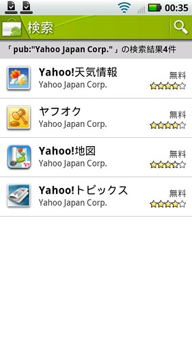 snap20110125_003543
