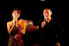 三宅奈緒子さん 相田翔吾さん