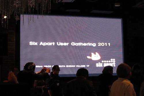 Six Apart ユーザーギャザリング 2011