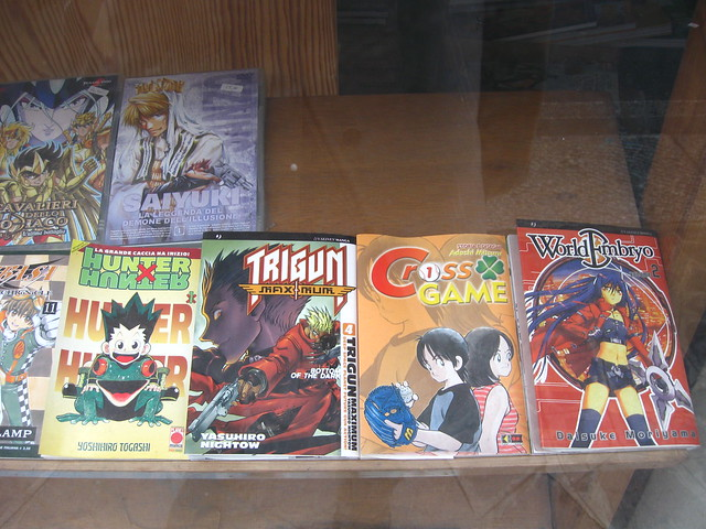日本のコミック本のフリー写真素材