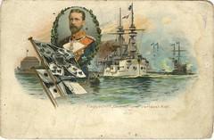 ps502 (joerookery) Tags: print navy admiral postkarte prussia kaiserlichemarine henryofprussia princehenryofprussia willystöwer prinzheinrichvonpreusen smsdeutschland flaggschiffdeutschland
