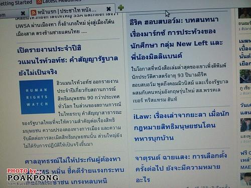 X100e Ubuntu Thai Font