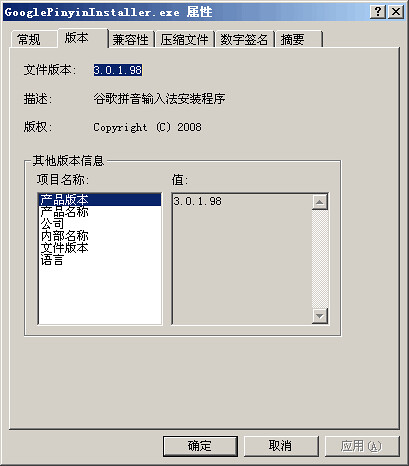 2011-01-28_100914