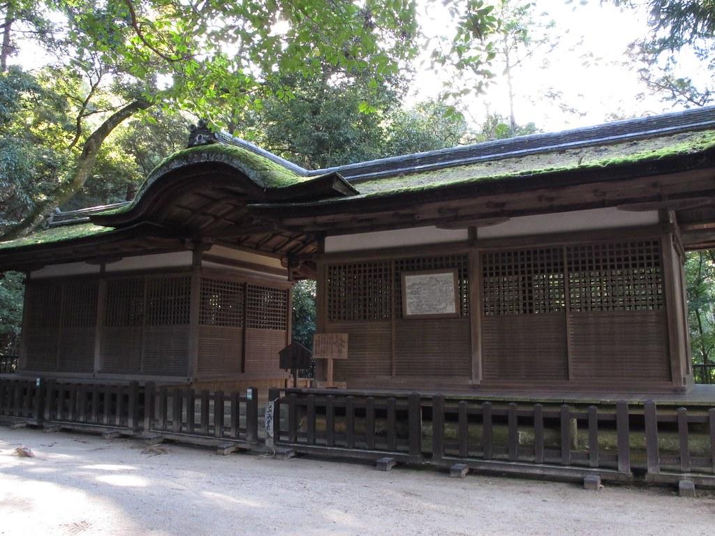 出雲建雄神社拝殿(国宝)