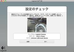 Logicool Vid™ HD