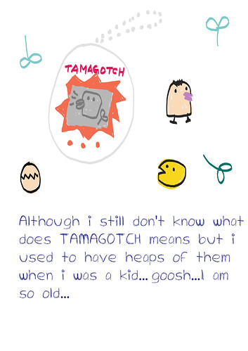 tamagotch