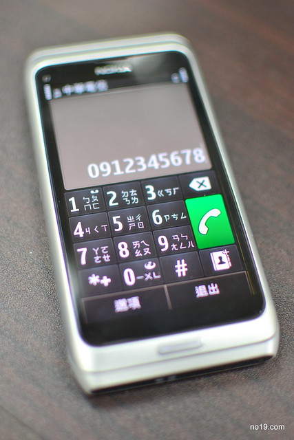 Dial Screen on NOKIA E7 - DSC_7350