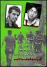shahid25bahman1_s (sabzphoto) Tags: green poster friend 25 mohammad sane محمد mokhtari پوستر سبز دوست bahman jaleh صانع بهمن شهید ژاله ۲۵ مختاری postersofprotest