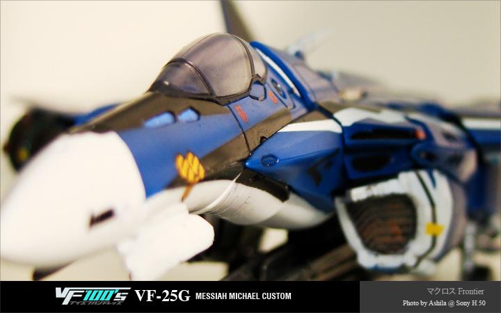 VF-25G.Macross Frontier_09