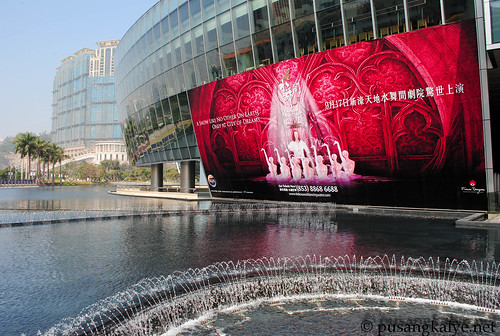 THE HOUSE OF DANCING WATER_Macau