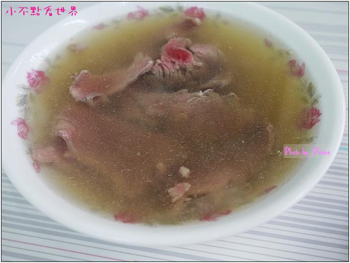 阿村牛肉湯 (4).jpg