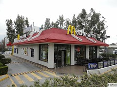 McDonald's Athens 339 Iera Odos (Greece)