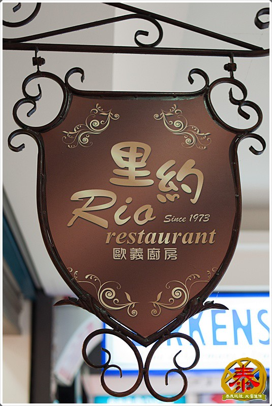 里約歐義廚房  (29)