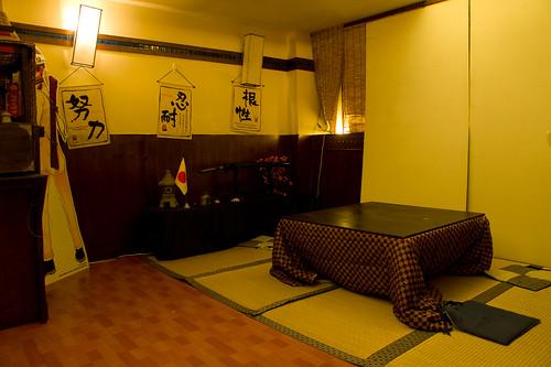 還設有和風的活動室