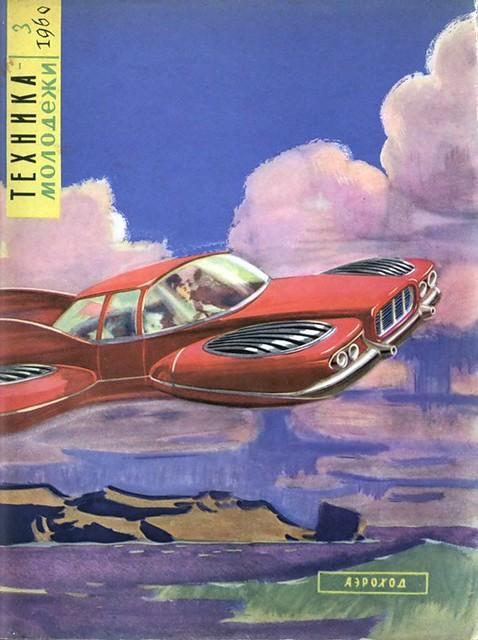 Técnica Moderna 1960-3