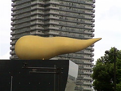 2011 - The Golden Turd