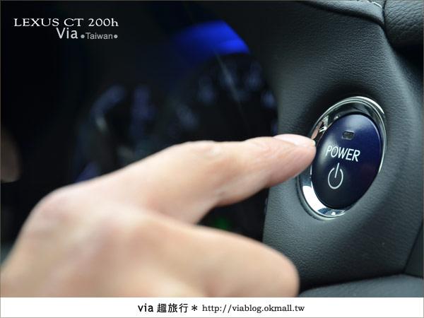 【體驗試乘】和Lexus CT200h來趟台中小旅行~拜訪台中市新景點!17