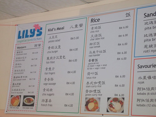 Lily S Vegetarian Kitchen Menu Dandk Organizer