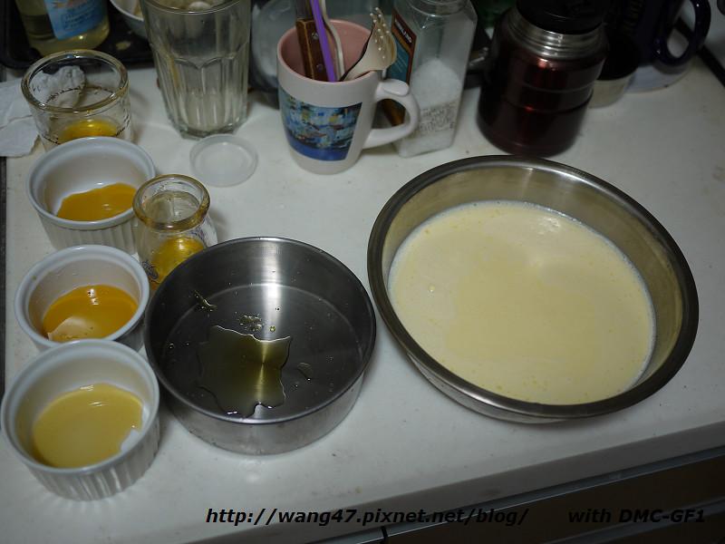 20110318-02焦糖烤布丁