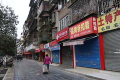 / GUILIN (mekiaries) Tags: 2013 china  asia canon canon70d   guangxi  guilin
